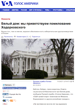 VOA Russian Service exclusive report on White House comment on Khodorkovsky's release.